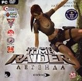 Lara Croft Tomb Raider: Legend (Легенда) Jewel (PC)