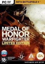 Medal of Honor: Warfighter - ������������ ������� (Limited Edition) ������� ������ Box (PC)