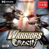 Warriors Orochi Русская Версия Jewel (PC)