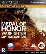 Medal of Honor: Warfighter Limited Edition Русская версия (PS3)