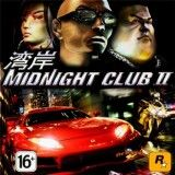 Midnight Club 2 Jewel (PC)