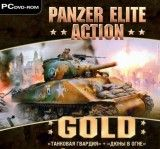Panzer Elite Action. Дюны в огне Jewel (PC)