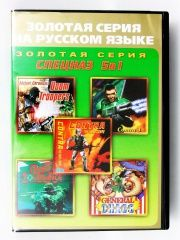 AB5001 (5 In 1)Contra:Hard Corps/Doom Troopers/Zero Tolerance /General Chaos/Midnight Русская Версия (Sega)