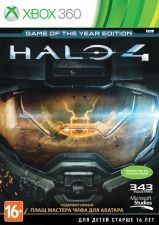 Halo 4 Издание Игра Года (Game of the Year Edition) Русская Версия (Xbox 360)