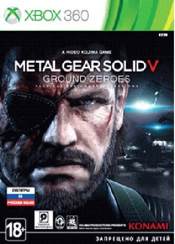 Metal gear solid русская версия на pc