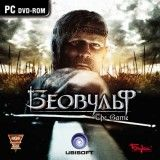 Beowulf (Беовульф) The Game Jewel (PC)
