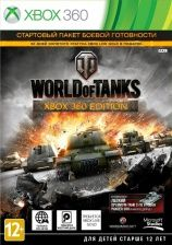 World of Tanks: Xbox 360 Edition Русская Версия (Xbox 360)