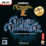 Neverwinter Nights 2 (II). Mask of the Betrayer (Add-on) + EverQuest 2 (II) Русская Версия Jewel (PC)