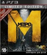 Metro: Last Light (����� 2033: ��� �������) ������������ ������� (Limited Edition) ������� ������ (PS3)