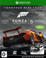 Forza Motorsport 5 Издание Игра Года (Game of the Year Edition) Русская Версия (Xbox One)