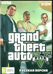 GTA: Grand Theft Auto V (Sega)