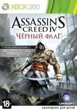 Assassin's Creed 4 (IV): ������ ���� (Black Flag) ����������� ������� ������� ������ (Xbox 360)