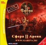 Сфера 2 (II): Арена Русская Версия Jewel (PC)