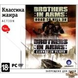 Классика жанра. Brothers in Arms Русская Версия Jewel (PC)