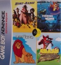 Сборник игр Finding Nemo/Home on the Range/Lion King/Crash bandicoot Русская Версия (GBA)