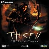 Thief 2 (II): Эпоха металла (The Metal Age) Jewel (PC)