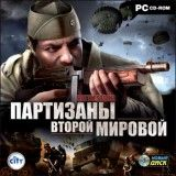 Battlestrike: Партизаны Второй мировой (Force Of Resistance) Русская Версия Jewel (PC)