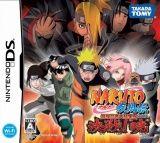 Naruto Shippuden : Ninja Council 4 (DS)