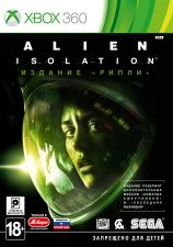 Alien: Isolation. ����� (Ripley Edition) ����������� ������� (Special Edition) ������� ������ (Xbox 360)