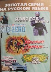 SB 5102 (5 in 1) Mortal Kombat 5, Robocop 4, Maximum Carnage + ... Русская Версия (Sega)