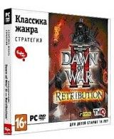 Warhammer 40,000: Dawn of War 2 (II): Retribution Русская Версия Jewel (PC)