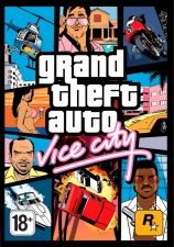 GTA: Grand Theft Auto: Vice City Box (PC)