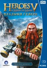 Герои Меча и Магии (Heroes of Might and Magic) 5 (V): Владыки Севера Jewel (PC)