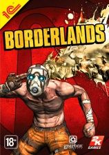 Borderlands Русская Версия Jewel (PC)