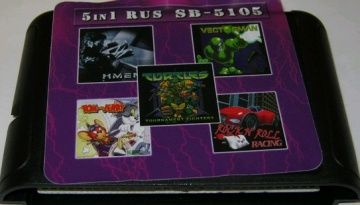 SB 5105 (5 In 1)X Man 2/Vectorman/Turtles Fighter Русская Версия (Sega)