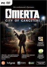 Omerta - City of Gangsters Box (PC)