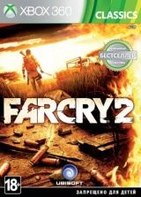Far Cry 2 (Xbox 360/Xbox One) USED Б/У