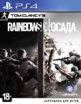 Купить Игру Tom Clancy's Rainbow Six: Осада (Siege) Русская Версия (PS4) на Playstation 4 диск