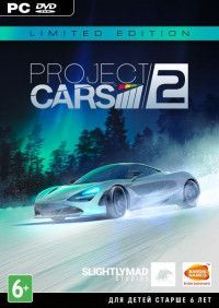 Project Cars 2 Limited Edition Box (PC)