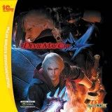 Devil May Cry 4 Русская Версия Jewel (PC)