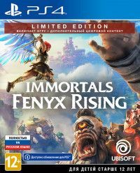 Игра Immortals Fenyx Rising Limited Edition Русская версия (PS4/PS5) Playstation 4