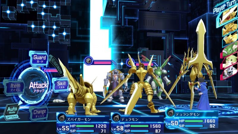 Digimon Story Cyber Sleuth Hacker's Memory (PS Vita)