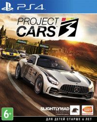 Project CARS 3 Русская Версия (PS4)
