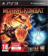 Купить игру Mortal Kombat (Platinum, Essentials) с поддержкой 3D (PS3) USED Б/У на Playstation 3 диск