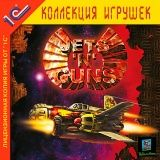 Jets'n'Guns Русская Версия Jewel (PC)
