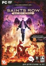 Купить Saints Row: Gat out of Hell Русская Версия Box (PC)