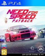 Need for Speed Payback Русская Версия (PS4)