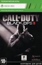 Call of Duty: Black Ops 2 (II) (Код на Загрузку) (Xbox 360)