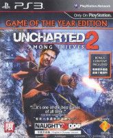 Игра Uncharted: 2 Among Thieves (Game of the Year Edition) Asia ver. (PS3) для Sony PlayStation 3