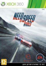Need for Speed: Rivals (с поддержкой Kinect) Русская Версия (Xbox 360) USED Б/У