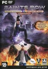 Купить Saints Row 4 (IV): Re-Elected and Gat Out of Hell Русская Версия Box (PC)