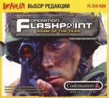 Operation Flashpoint: Game of the Year Jewel (PC)