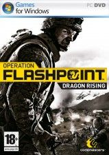 Operation Flashpoint 2: Dragon Rising Box (PC)
