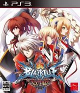 Купить игру BlazBlue: Chrono Phantasma Extend (PS3) на Playstation 3 диск