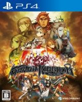 Купить Игру Grand Kingdom (PS4) на Playstation 4 диск
