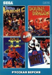 Сборник игр 4 в 1 AA-4104(RU) BARE KNUCKLE DOUBLE DRAGON 1, 2 / HOCKEY Русская Версия (Sega) для Sega